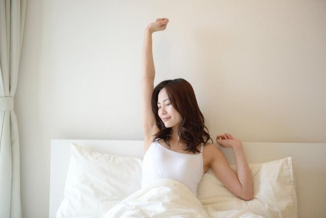 寝起きスッキリ!
