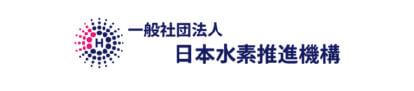 日本水素推進機構